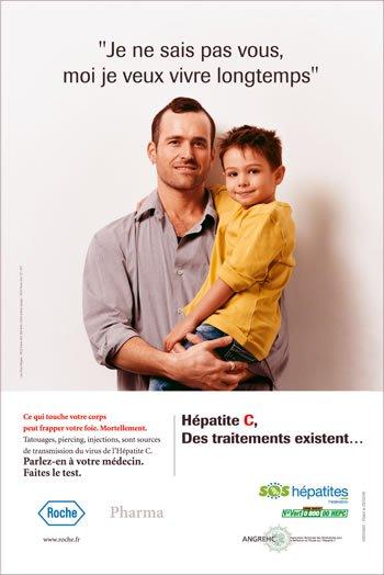 Sovaldis: un prix toxique qui limite l'accès au traitement de l'hépatite C