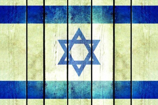 Israël ferme ses frontières aux français